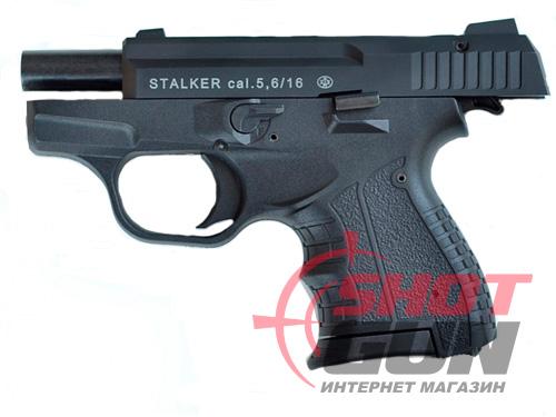 stalker 5.6 пистолет сигнальный